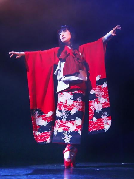 Rami Talja: 'Kimonoballeriina'